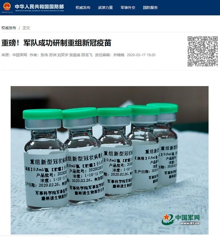 """China dice haber desarrollado """"con éxito"""" la vacuna contra el coronavirus y se prepara para su producción a gran escala"""